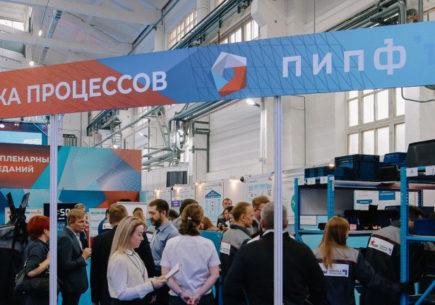 Фабрика процессов от «Лин Вектор» в Перми