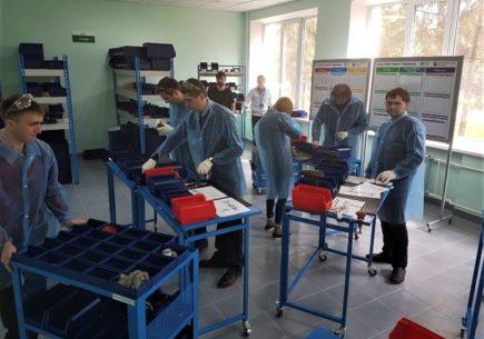 Лин-лаборатория (Фабрика процессов) БелГУ