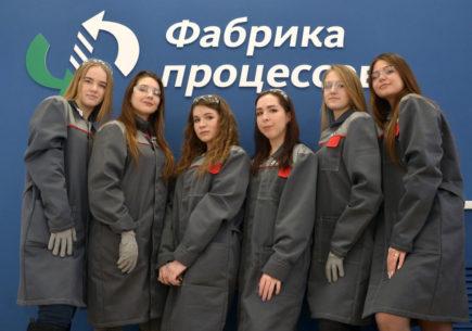 Первая Фабрика процессов в Мордовии