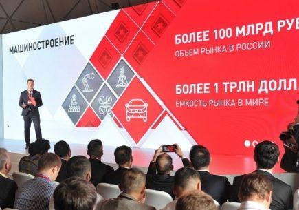 «Лин Вектор» на 100-летнем юбилее Михаила Калашникова