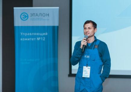 «Лин Вектор» на выездном совещании СНУ «ЛИНиЯ» в Оренбурге