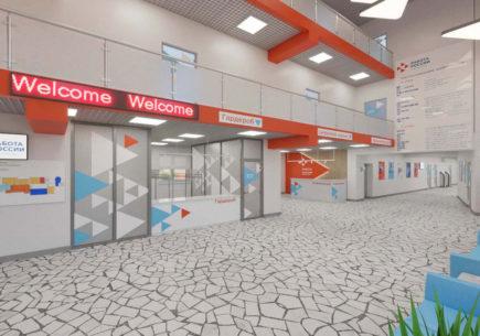 Модернизация Центра Занятости населения в Набережных Челнах