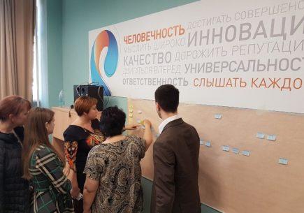 Обучающий проект «Бережливый офис» в «Ростелеком»