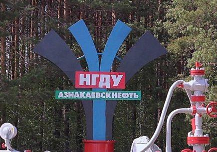 Проектирование многопостового сварочного участка в НГДУ «Азнакаевскнефть»