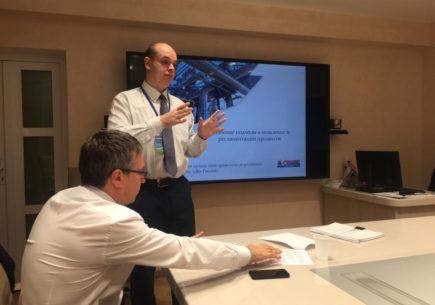 Регламентация процессов управления целостностью производственной инфраструктуры