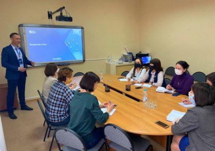 Старт проекта в Альметьевском Центре Занятости населения