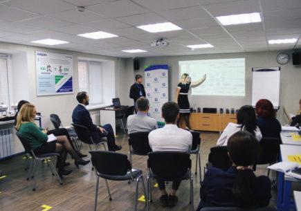 Внутреннее обучение «Реализация проектов по технологии ФЦК»