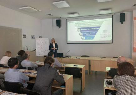 Подготовка процессов предоставления государственных и муниципальных услуг в Республике Татарстан к цифровизации (ч.II)